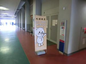 Cimg8115
