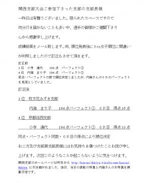 Photo_20191204183201